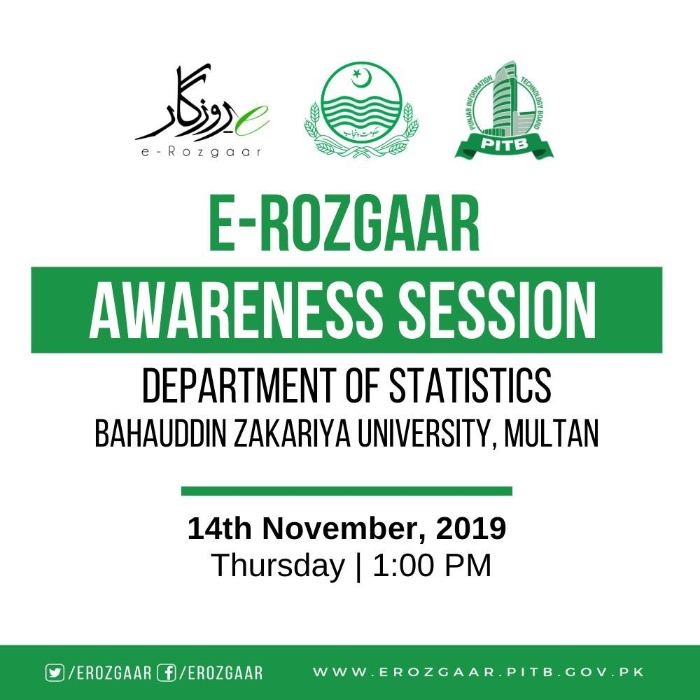 E-Rozgaar: Awareness Session, 2019