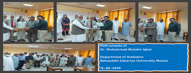 Retirement of : Dr. Muhmmad Mutahir Iqbal
