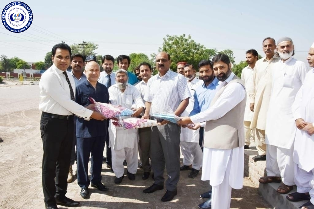 Library Inauguration By V.C. Prof. Dr. Tariq Mahmood Ansari