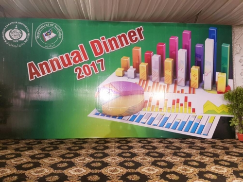 Department Annual Function 2017