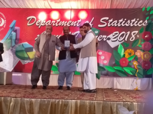 Department Annual Function 2018